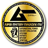 ムー キャップステッカー ゴールド 鏡面 LCS811 月刊ムー公認 グッズ