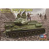 ホビーボス 1/48 ロシア戦車 T-34/85 1944年型