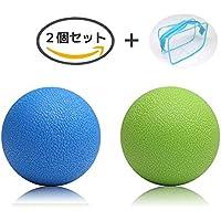 Lumiele マッサージボール トリガーポイント 専用ポーチ付き 2個セット ストレッチボール 筋膜リリース トレーニング ハードタイプ