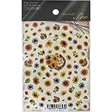 写ネイル ネイルシール Sha-NailPro Vintage Sunflowers VS-001
