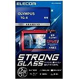 エレコム 液晶保護フィルム ガラスフィルム 高光沢 AR 極薄 OLYMPUS TG-6 専用 DFL-OTG6GG02