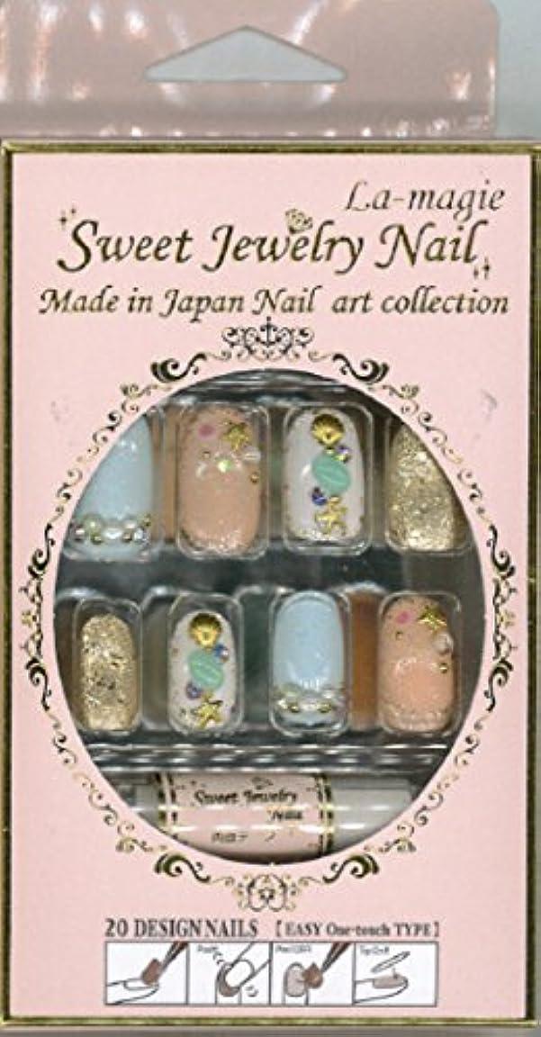 またはどちらかのれん否認するSweet Jewelry Nail ネイルチップ (La-magie)ラ?マジィLJ-42