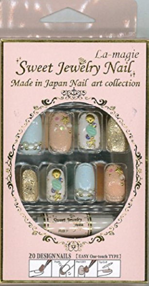 可能性衣類デイジーSweet Jewelry Nail ネイルチップ (La-magie)ラ?マジィLJ-42