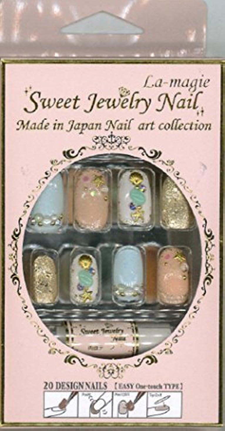 重さキャンバス倍率Sweet Jewelry Nail ネイルチップ (La-magie)ラ?マジィLJ-42
