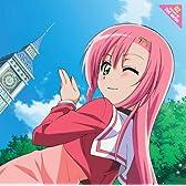 「ハヤテのごとく!!」キャラクターCD 2nd series 02