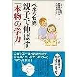 Amazon.co.jp: 角屋 重樹: 本