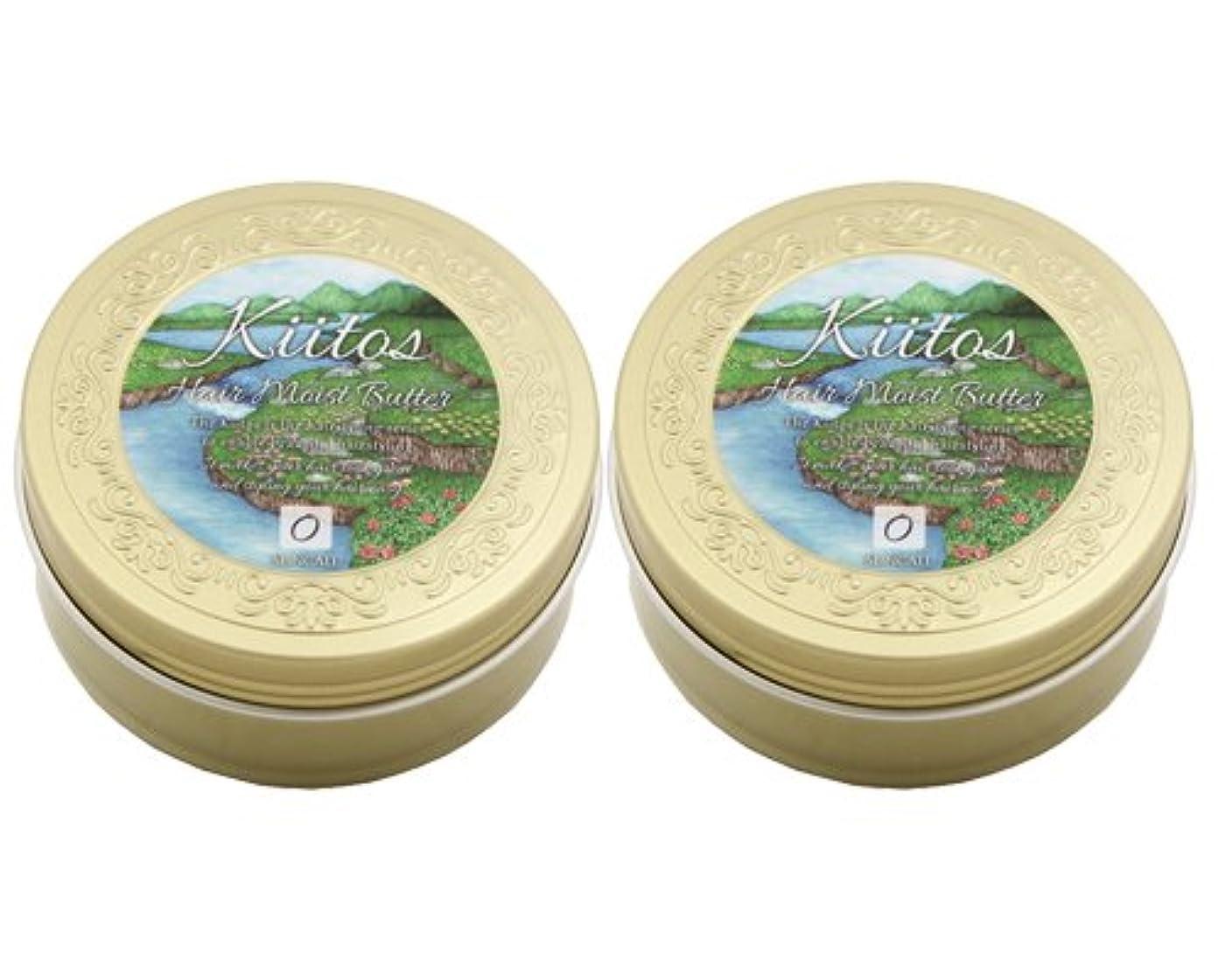 膜隠永久サンコール キートス ヘアモイストバター 85g ×2個 セット