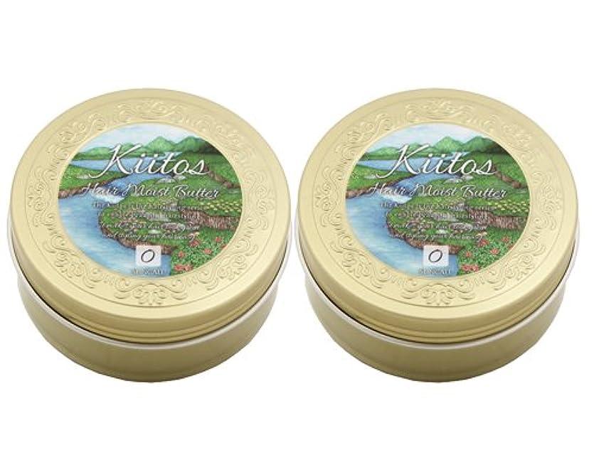 香り五十環境に優しいサンコール キートス ヘアモイストバター 85g ×2個 セット