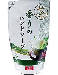 香りのハンドソープ お茶の香り お茶 200ml