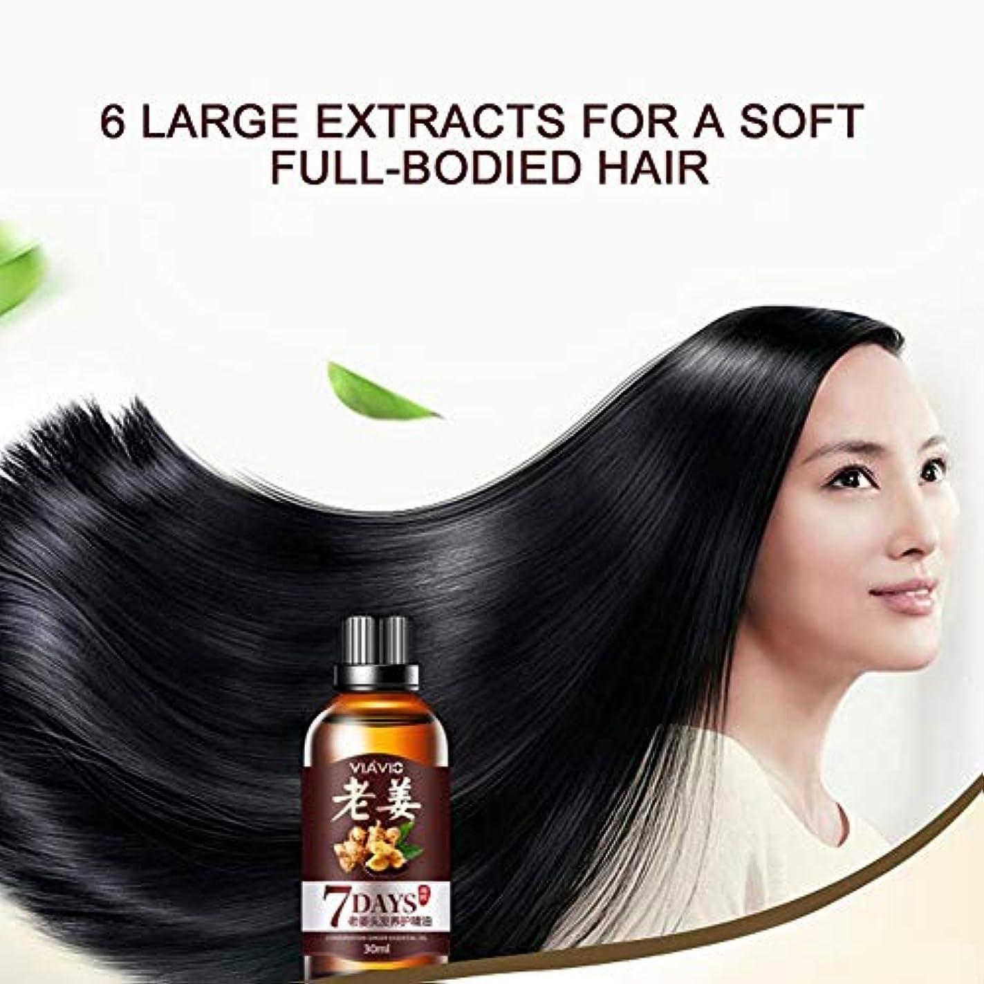振り向く脆い首相BETTER YOU (ベター ュー) 育毛剤 抜け毛防止する 髪の量と密度を増やす