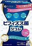 ビフィズス菌ジュレ 200g(10g×20包)
