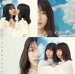 """""""好き""""のたね♪AKB48(SHOWROOM選抜)のCDジャケット"""