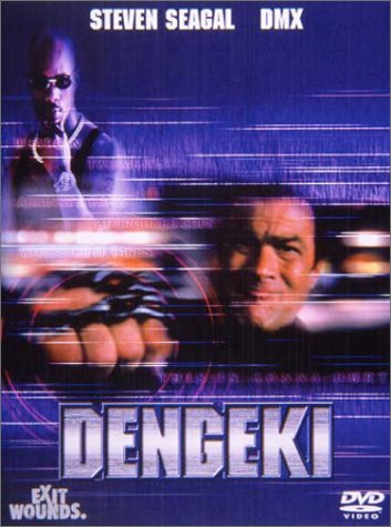 DENGEKI<電撃>のイメージ画像