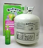 ヘリウムガス(ヘリウムボンベ) 使い捨て(400L)   3981