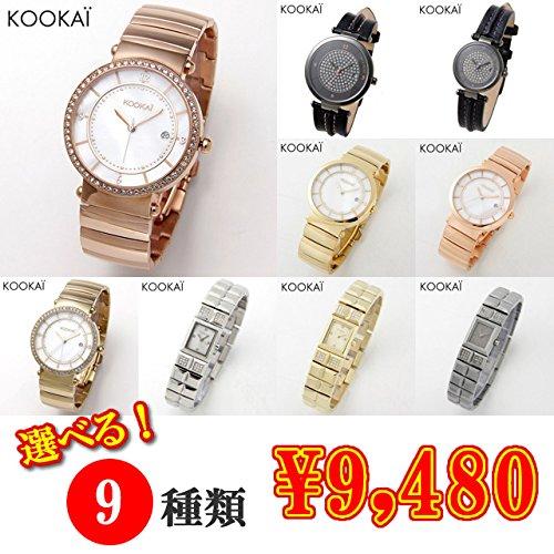 [クーカイ]KOOKAi 腕時計 レディース 1623-008 [並行輸入品]