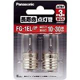 パナソニック 蛍光灯 点灯管1E形口金FG1EL2P 20個(2個入り×10セット)