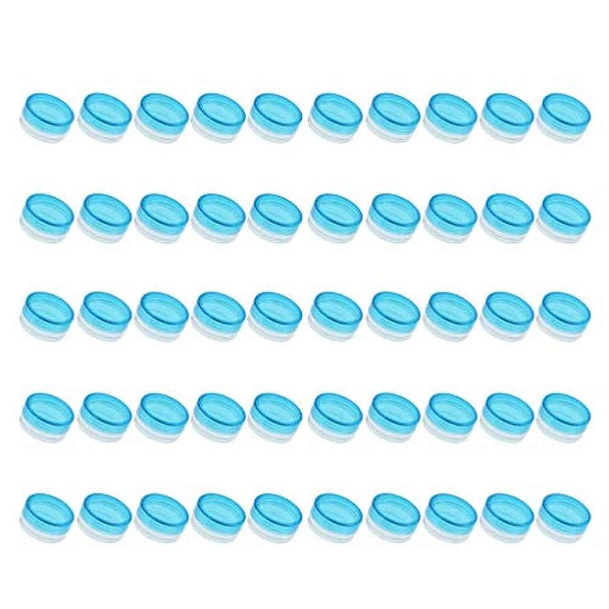 反射れんがアルネFLAMEER 50個入 クリームケース 空 化粧品瓶 詰替え サンプルボトル 小分け 旅行 蓋付 3g 全6色 - 青