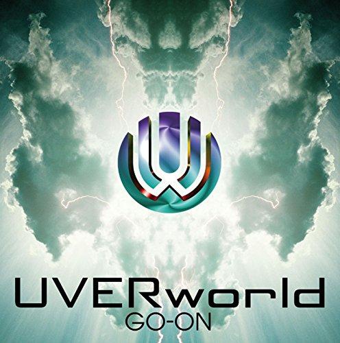 UVERworld【ENOUGH-1】歌詞を解説!これって実話なの?歌が上手いだけじゃ心に響かない!の画像