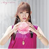 Heart to you