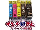 キャノン互換インク BCI-326+325/5MP 5色セット BCI-325顔料ハイグレードタイプ ICチップ付