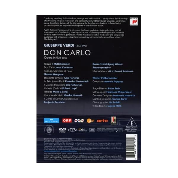 Verdi: Don Carlo [DVD] ...の紹介画像2