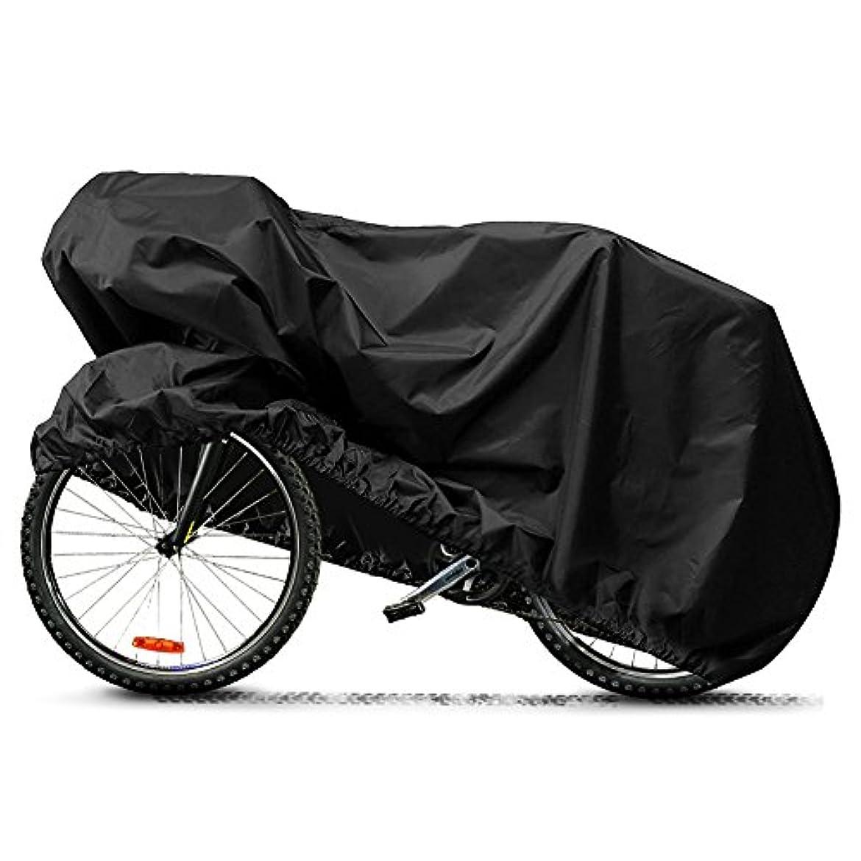 更新する兄壁紙自転車カバー Aufool 高品質素材 風飛び防止 撥水加工 収納袋付き 防水?防雪?防塵?耐熱 ブラック