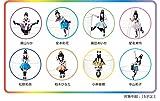 サークルK限定 コップのフチ子 私立恵比寿中学 全8種