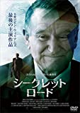 シークレット・ロード [DVD]