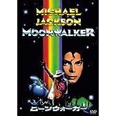 ムーンウォーカー (初回生産限定特別ジャケット仕様) [DVD]