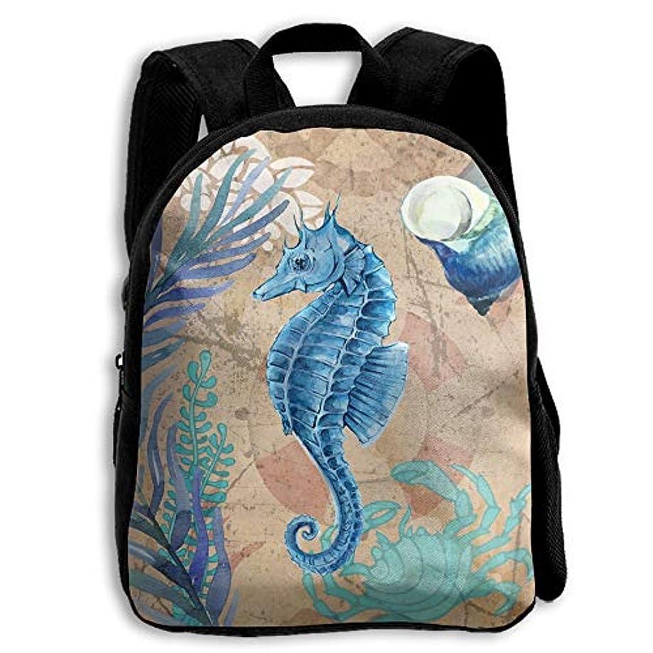オリエント法王論理的にキッズ リュックサック バックパック キッズバッグ 子供用のバッグ キッズリュック 学生 動物柄 海馬 海洋 アウトドア 通学 ハイキング 遠足