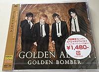 ゴールデン・アルバム(初回限定盤C)