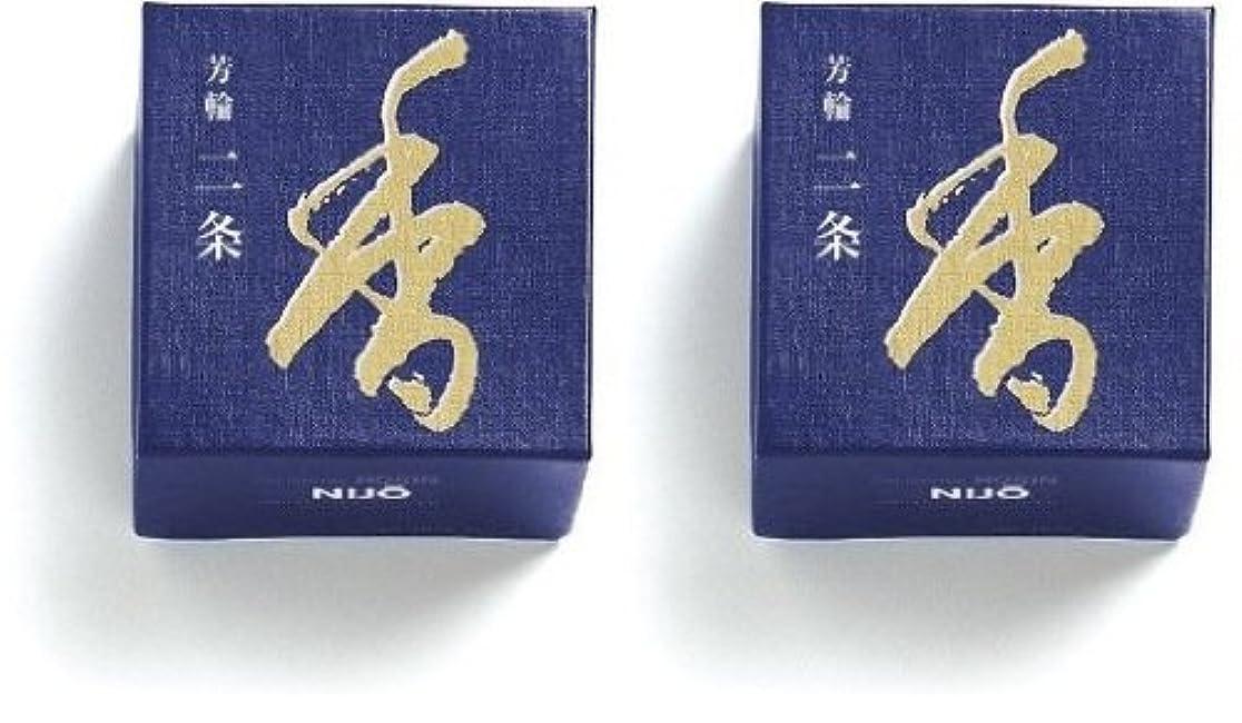 マザーランド試用名目上の松栄堂 芳輪 二条 うず巻型 10枚入 2箱セット