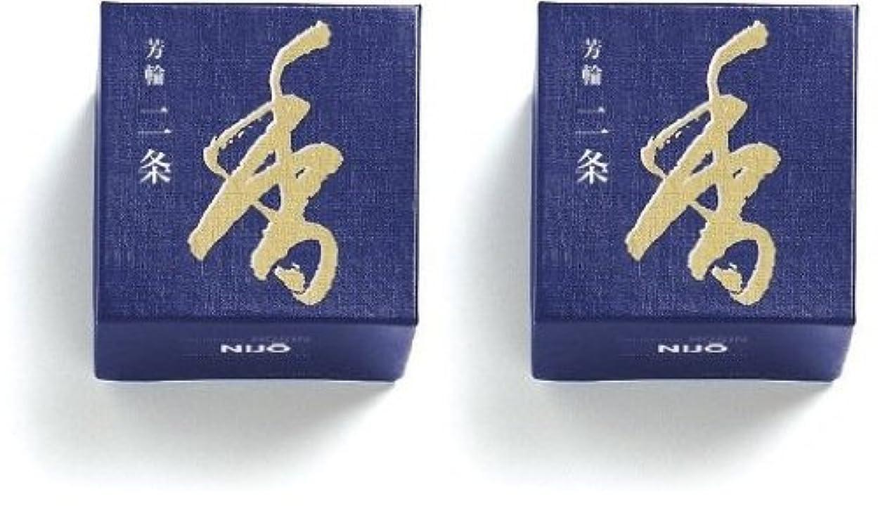 計器重力一握り松栄堂 芳輪 二条 うず巻型 10枚入 2箱セット