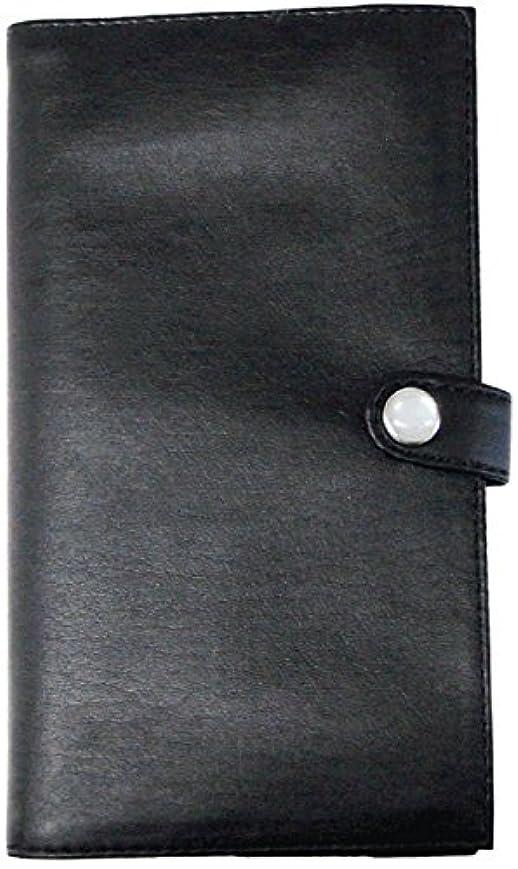 タブレット害品5本用ブラシケース ブラック BCH2-BK
