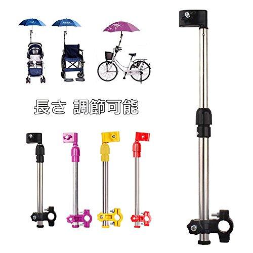 良品優選 傘 スタンド 折り畳み 自転車 ベビーカー カート 雨 日除け 傘立て 固定 ホルダー 4色選べ ブラック