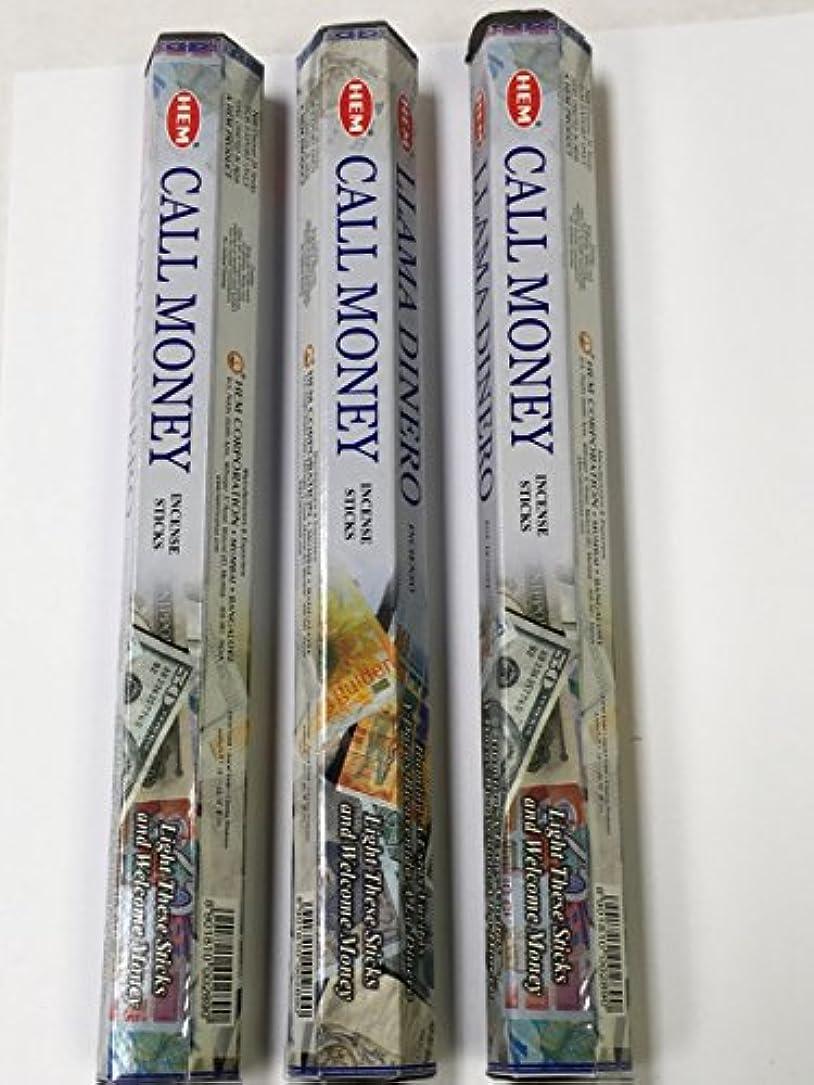 満州バルブそばにコールMoney 3ボックスof 20 = 60裾Incense SticksバルクFragrance ~インド
