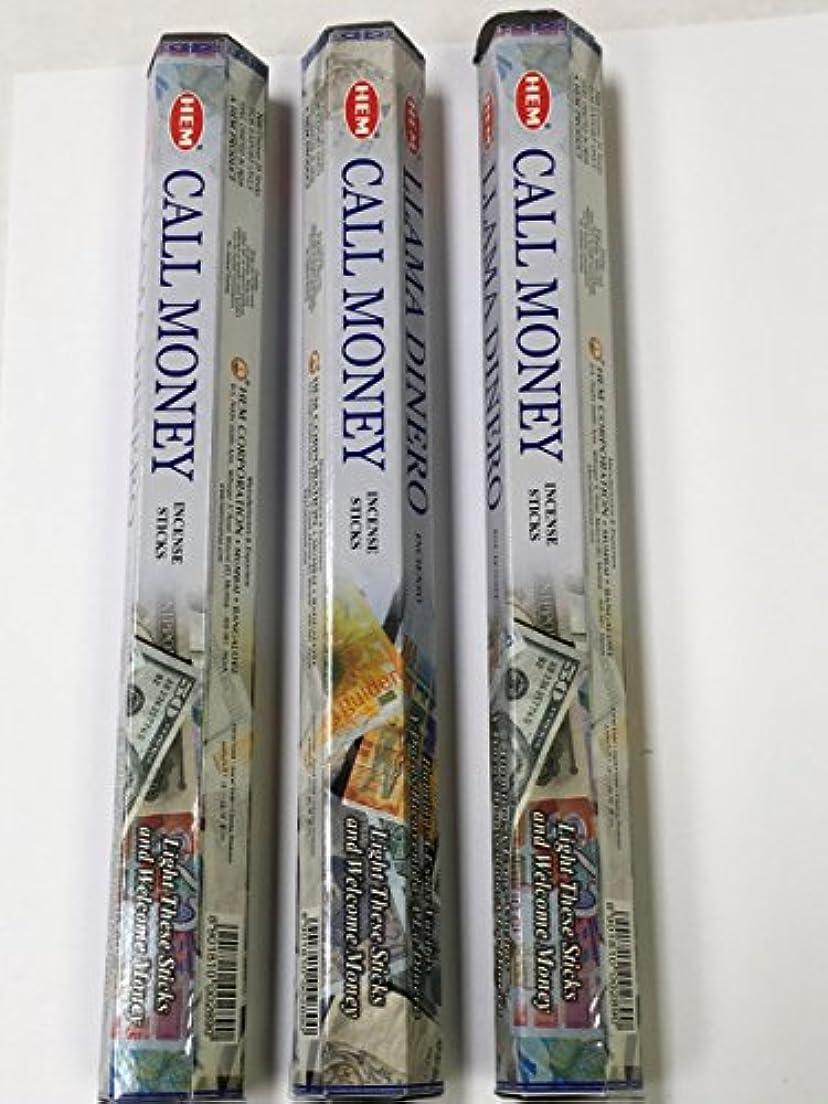 重要なサワー突き出すコールMoney 3ボックスof 20 = 60裾Incense SticksバルクFragrance ~インド