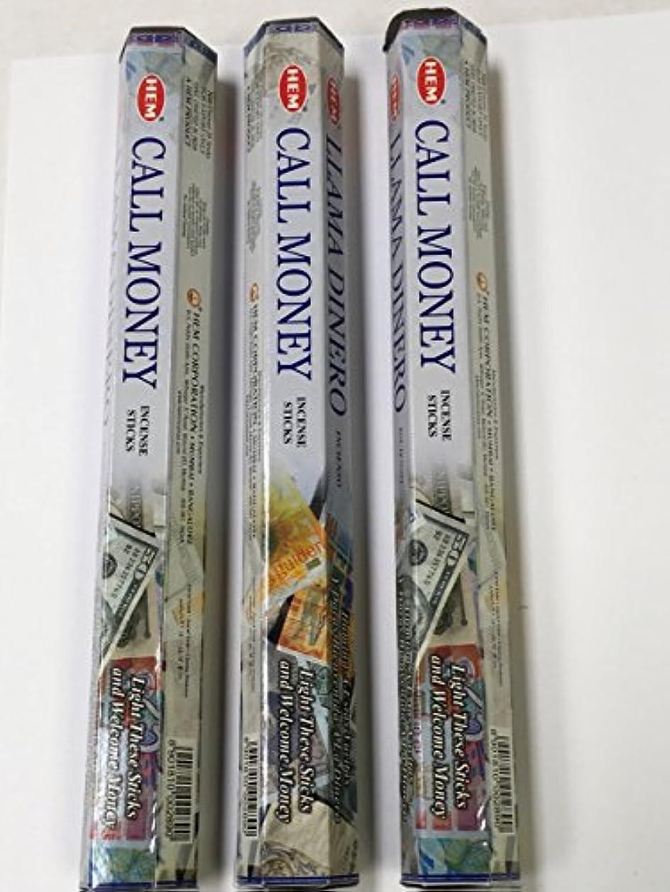 高揚したルーム放射するコールMoney 3ボックスof 20 = 60裾Incense SticksバルクFragrance ~インド