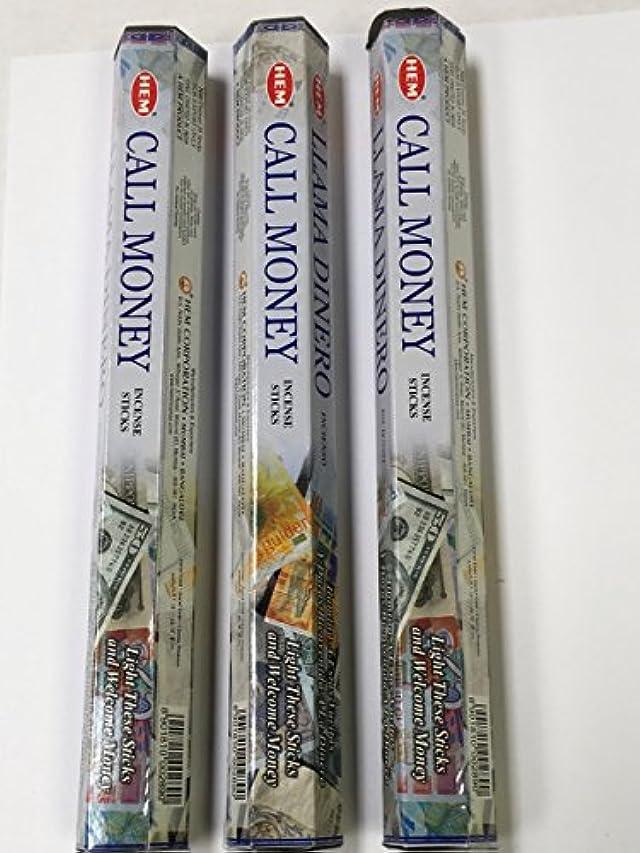 発行する殺す導出コールMoney 3ボックスof 20 = 60裾Incense SticksバルクFragrance ~インド