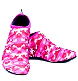 【ASPALAND】 (26cm 迷彩ピンク) マリン シューズ ウォーター シューズ 選べる 4色 選べる 6 サイズ