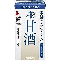 マルコメ プラス糀 米糀から作った糀甘酒LL 125ml×18本