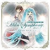 初音ミクシンフォニー~Miku Symphony 2019 オーケストラ ライブ CD(通常盤)