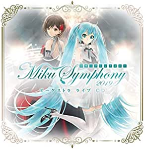 【Amazon.co.jp限定】初音ミクシンフォニー~Miku Symphony 2019 オーケストラ ライブ CD(通常盤) (A4クリアファイル付)