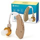 Medicy(メディサイ) 耳掛けタイプの集音器 集音姫 デジタル 左右両用 HA-1