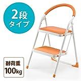 サンワダイレクト 踏み台 折りたたみ 脚立 はしご クッション付 2段 滑り止め オレンジ 150-SNCH002D