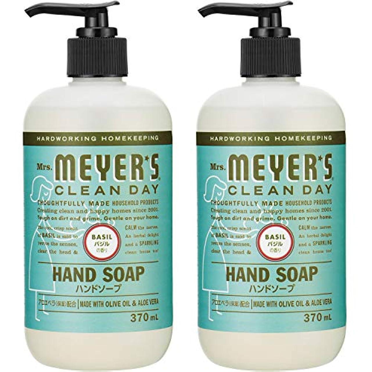 ヘルパーピアノ助けてMrs. MEYER'S CLEAN DAY(ミセスマイヤーズ クリーンデイ) ミセスマイヤーズ クリーンデイ(Mrs.Meyers Clean Day) ハンドソープ バジルの香り 370ml×2個