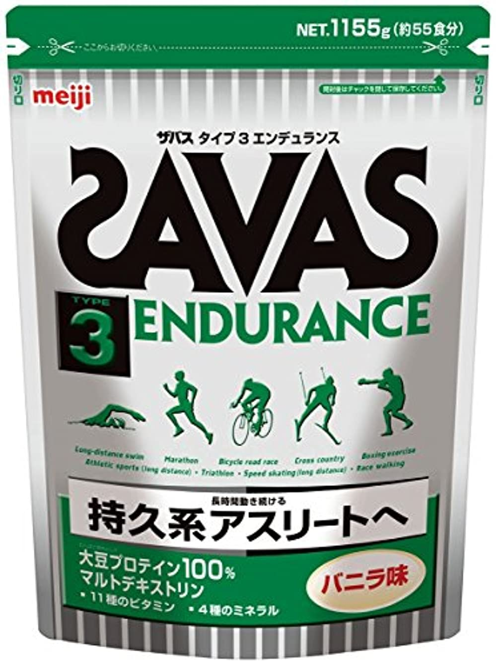 血統明るくする不調和ザバス(SAVAS) タイプ3エンデュランス ソイプロテイン+マルトデキストリン バニラ味 【55回分】 1,155g