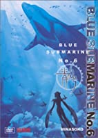Blue Submarine: Ocean Floor 4 [DVD] [Import]