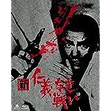 新 仁義なき戦い Blu-ray BOX
