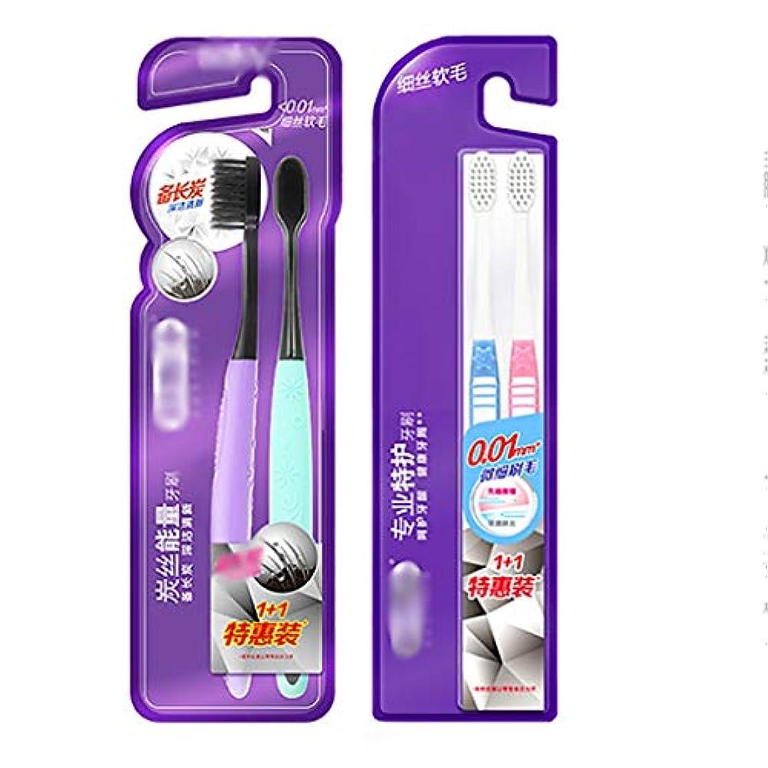 柱北へ安心させる歯ブラシ、足首歯ブラシ、手用歯ブラシの8本のスティック